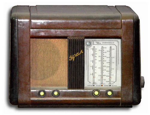 Радиола - ''Урал-49'' состоит