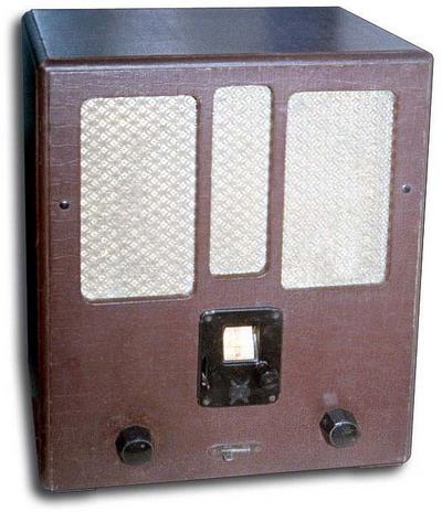 Производство радиоприёмника ''