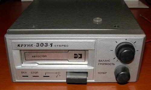 Автомобильный кассетный