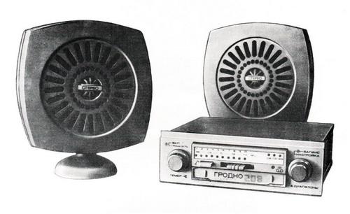 кассетная магнитола второй