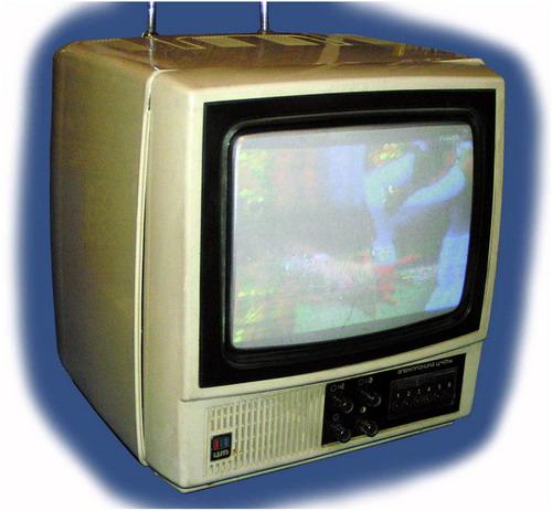 Телевизор ''Электроника