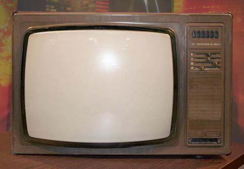 Телевизор производился в