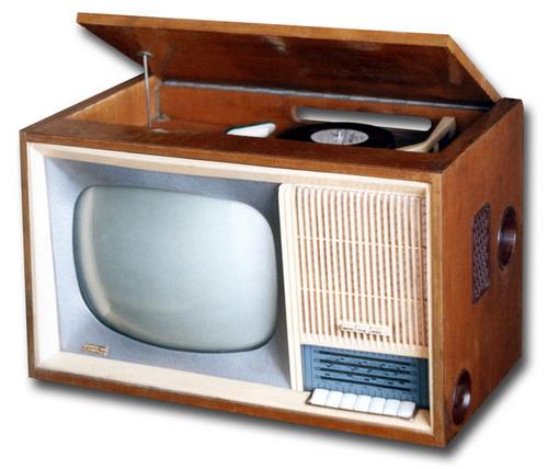 имеющую телевизор на